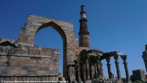 Qutab Minar Archaeological site